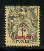 France 1919 Yvert 157f ** TB - France