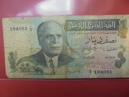 TUNISIE 1/2 DINAR 1973 CIRCULER - Tunisie