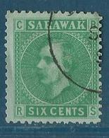 Sarawak 1887 Yvert N° 5 - Sarawak (...-1963)