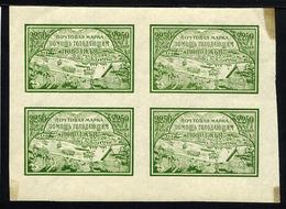 URSS SU, 1921, Yvert 153**, Affamés Volga, 1 Valeur X 4 Exemplaires, Neuf / MNU, But See Scan - Neufs