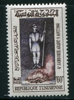 TUNISIE- Y&T N°514- Neuf Avec Charnière * - Tunisie (1956-...)