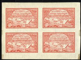 URSS SU, 1921, Yvert 154**, Affamés Volga, 1 Valeur X 4 Exemplaires, Neuf / MNU, But See Scan - Neufs
