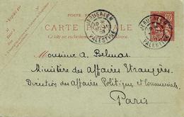 Bureau Français à L'Etranger - C P E P 10 C Mouchon Du LEVANT Oblit. JERUSALEM / PALESTINE - 1877-1920: Semi-Moderne