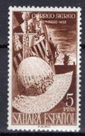 1964 - SAHARA ESPAGNOL - Yv.  Nr.  18 - LH - (UP131.37) - Sahara Spagnolo