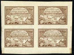 URSS SU, 1921, Yvert 155**, Affamés Volga, 1 Valeur X 4 Exemplaires, Neuf / MNU, But See Scan - Neufs