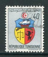 TUNISIE- Y&T N°668- Oblitéré (armoiries) - Tunisie (1956-...)