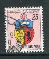 TUNISIE- Y&T N°667- Oblitéré (armoiries) - Tunisie (1956-...)