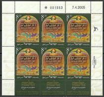 Israel 2005 Mi Ark 1829 MNH ( ZS10 ISRark1829dav104 ) - Géographie