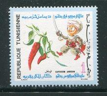 TUNISIE- Y&T N°702- Neuf Sans Charnière ** (piment) - Tunisie (1956-...)