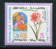 TUNISIE- Y&T N°705- Neuf Sans Charnière ** (laurier Rose) - Tunisie (1956-...)