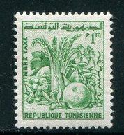 TUNISIE- Taxe Y&T N°74- Neuf Sans Charnière ** - Tunisie (1956-...)