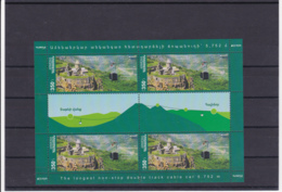 ARMENIA, ARMENIEN, ARMENIE - Europa Cept - 2012 - YT N° 709 ** Mini Bloc Feuillet - Europa-CEPT