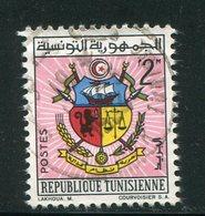 TUNISIE- Y&T N°542- Oblitéré (armoiries) - Tunisie (1956-...)