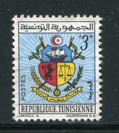 TUNISIE- Y&T N°543- Oblitéré (armoiries) - Tunisie (1956-...)