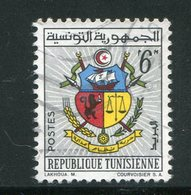 TUNISIE- Y&T N°544- Oblitéré (armoiries) - Tunisie (1956-...)