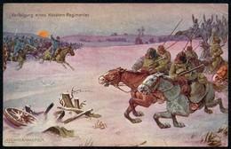 B9456 - Ranzenhofer Künstlerkarte - 1. WK WW - Kosaken Regiment - Feldpost Inf. Reg 92 - Rotes Kreuz - Thiele, Arthur