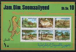 1978 - SOMALIA - Yv.  Nr.  BF 6 - NH - (UP131.38) - Somalia (1960-...)