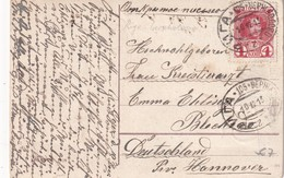 RUSSIE 1913   ENTIER POSTAL/GANZSACHE/POSTAL STATIONERY CARTE  AVEC CACHET FERROVIAIRE/ZUGSTEMPEL - Interi Postali