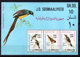 1980 - SOMALIA - Yv.  Nr.  BF 9 - NH - (UP131.39) - Somalia (1960-...)