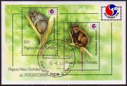 """PAPUA NEW GUINEA 1994 SG #729 M/s Used """"Phila Korea '94"""" - Papua New Guinea"""