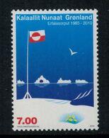 Groenland 2010 //25ème Anniversaire Du Drapeau Groenlandais, Timbre Neuf ** MNH Y&T 543 - Groenland