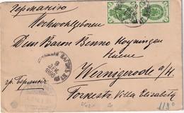 RUSSIE 1896   ENTIER POSTAL/GANZSACHE/POSTAL STATIONERY LETTRE  AVEC CACHET FERROVIAIRE/ZUGSTEMPEL - Stamped Stationery