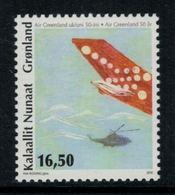Groenland 2010 // 50 Ans De La Compagnie Du Groenland, Timbre Neuf ** MNH Y&T 538 - Neufs
