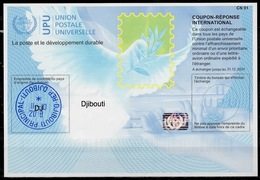 DJIBOUTI ( SOMALIS ) Is40  20170802 AA  International Reply Coupon Reponse Antwortschein IRC IAS Hologram  O DJIBOUTI - Dschibuti (1977-...)