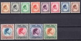 1952 - LIBIA - Yv.  Nr.  126/137 - NH - (UP131.40) - Libia