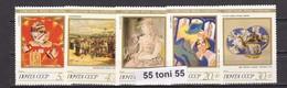 1989 Art- Paintings 5v.-MNH USSR - Arte