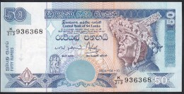 Sri Lanka 50 Rupees 2004 P117b UNC - Sri Lanka