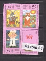 1989  CHILDREN PAINTINGS – Mi.5958-60 3v. + Vignette -MNH USSR - Arte