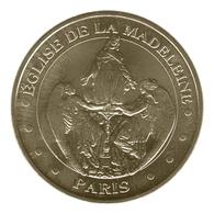 Monnaie De Paris , 2014 , Paris , Eglise De La Madeleine , Le Ravissement - Autres