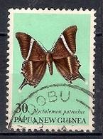 Papua New Guinea 1979 - Fauna Conservation - Moths - Papúa Nueva Guinea