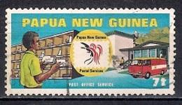 Papua New Guinea 1980 - Admission To U.P.U. - Papúa Nueva Guinea