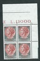 Italia 1966; Siracusana Lire 130, Serie Ordinaria, Completa; Quartina D' Angolo Superiore. - 1961-70:  Nuovi