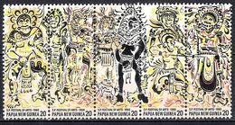 Papua New Guinea 1980 - South Pacific Festival Of Arts Stip MINT - Papúa Nueva Guinea