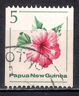 Papua New Guinea 1981 - Definitive Issues - Imperforated Vertical - Papúa Nueva Guinea