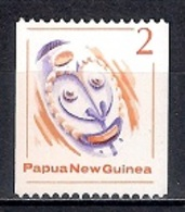 Papua New Guinea 1981 - Definitive Issues - Imperforated Vertical  MINT - Papúa Nueva Guinea