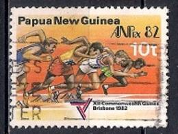 Papua New Guinea 1982 - Commonwealth Games And Stamp Exhibition Anpex 82 - Brisbane, Australia - Papúa Nueva Guinea