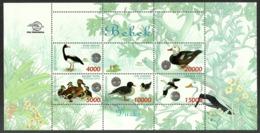 INDONESIA 1998 BIRDS DUCKS WATERFOWL HOLOGRAMS SET & M/SHEET MNH - Indonesia