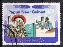 Papua New Guinea 1983 - World Communications Year - Papúa Nueva Guinea