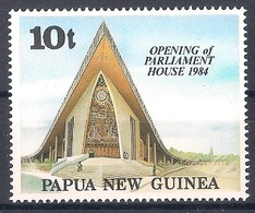 Papua New Guinea 1984 -  Opening Of New Parliament House  Mint - Papúa Nueva Guinea