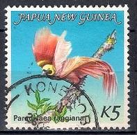 Papua New Guinea 1984 - Bird Of Paradise - Papúa Nueva Guinea