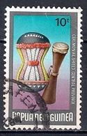 Papua New Guinea 1984 - Ceremonial Shields - Papúa Nueva Guinea