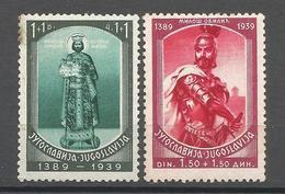 YU 1939-379-80 KOSOVO POLJE, YUGOSLAVIA, 1 X 2v, MH & Used - Neufs
