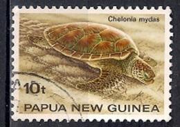 Papua New Guinea 1984 - Turtles - Papúa Nueva Guinea