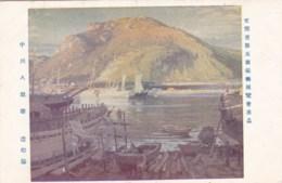 AM07 Unidentified Location, Asia, Lake Mountain, Shipbuilding - Postcards