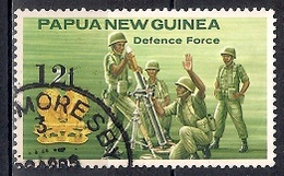 Papua New Guinea 1985 - Issue Of 1981 Surcharged 12t - Papúa Nueva Guinea