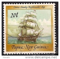 Papua New Guinea 1987 - Ships - Papúa Nueva Guinea